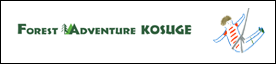 Forest Adventure Kosuge