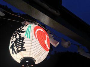 橋立八幡神社祭典(神楽) @ 橋立八幡神社 | 小菅村 | 山梨県 | 日本